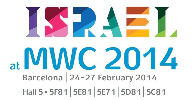 MWC 2014 Israel Logo