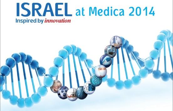 Israel at Medica 2014